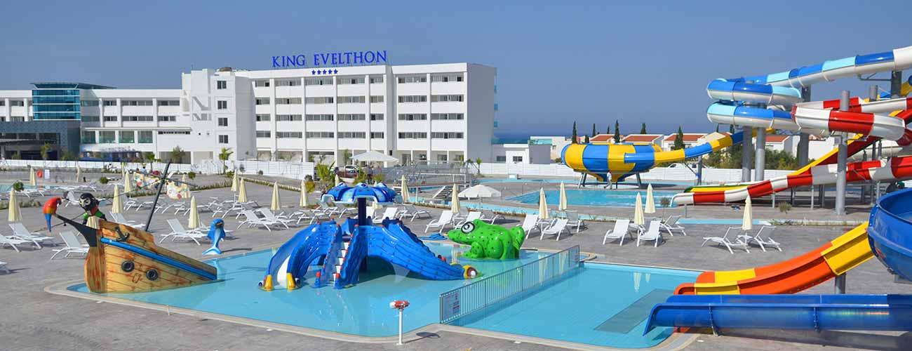 Hôtel King Evelthon Beach Resort 5*