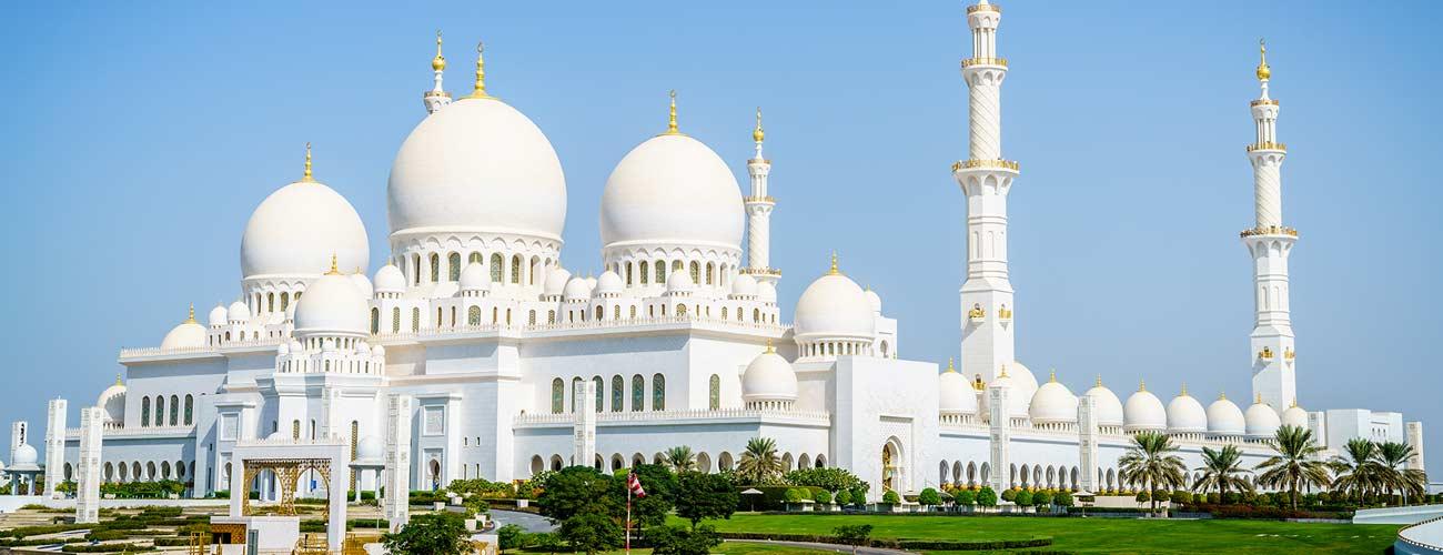 Vue d'Abu Dhabi, aux Émirats arabes unis