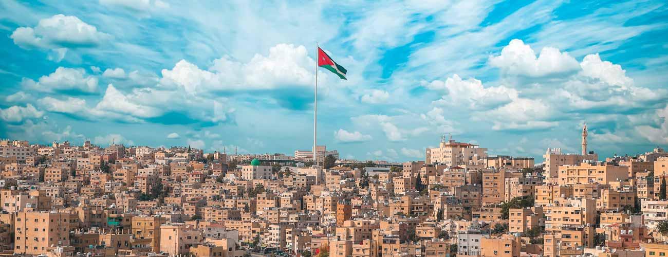 Vue d'Amman, en Jordanie