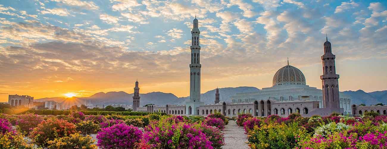 Mascate, capitale d'Oman